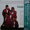 Manhattans-Dedicated To You