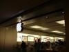 Apple_store_bun