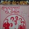 Amuzement_park