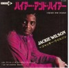 Jackie_wilson45higher_and_higher