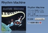 Rhythm_machine1200