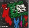 shirley__companyshame_shame_shame