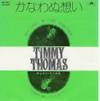 Timmy_thomaswhy_cant_we_live_together