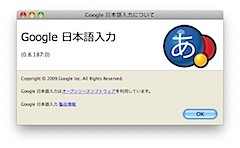 Googlejip2